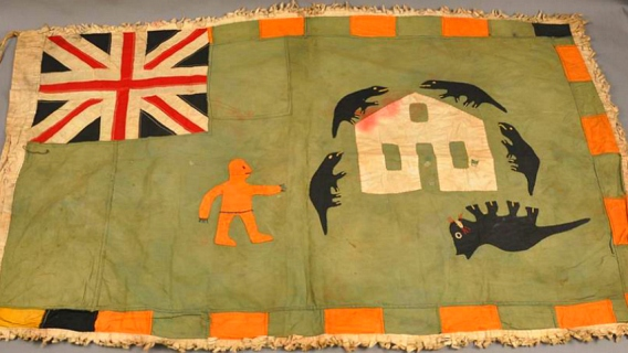 An Asafo flag from the collection of the Spurlock Museum of World Cultures at the University of Illinois