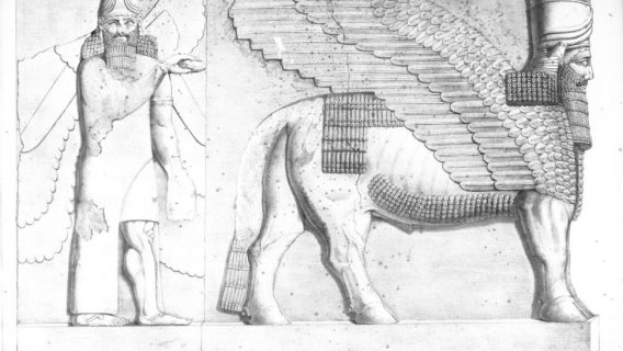 An Assyrians Lamassu