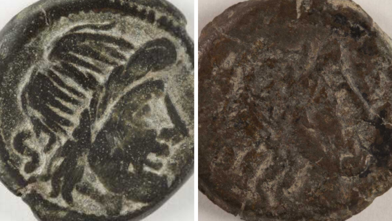 An extreme closeup of two Roman coins from the Rutgers University Badian Collection