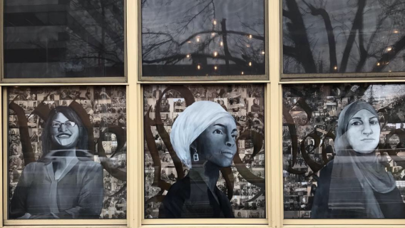 We the People (front view) 2019. Muslim Feminists for the Arts, featured installation in the 2019 Windows of Understanding project. Acrylic on glossy photo paper; large format inkjet printer 46inx41in Photo by Sarah Walley